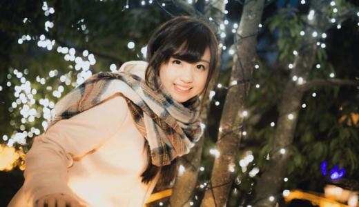 パーティーパーティー婚活|恵比寿ガーデンプレイスで告白と初キス