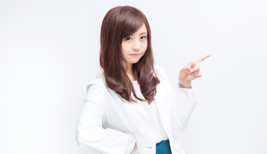IBJメンバーズ|婚活友達ユミちゃんから、結婚相談所の話を聞く