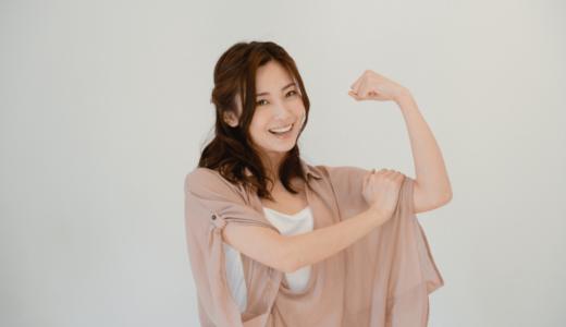パートナーエージェントの株主優待、30,000円おトクに入会する方法