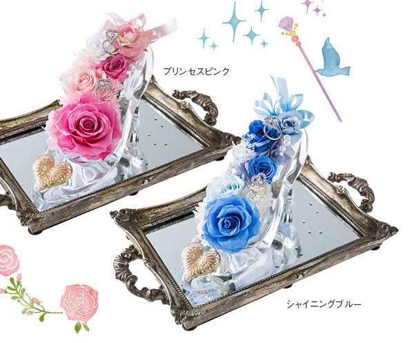 プリンセスウェディングフェア-ガラスの靴のリングピロー