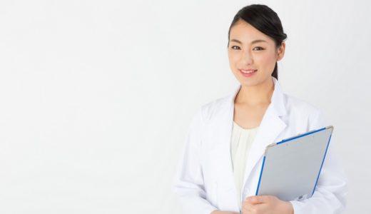 結婚相談所に医者が入会するのはなぜ?高収入でモテるはずなのに・・